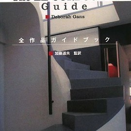 Le Corbusier - THE LE CORBUSIER GUIDE