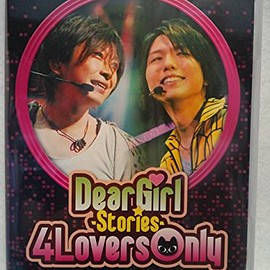 内P - Dear Girl~Stories~4 Lovers Only