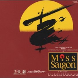 Various Artists - Miss Saigon