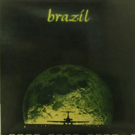 V.A. - BRAZIL LP / DUCK SOUP
