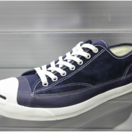 Converse Addict × N.Hoolywood - Jack Purcell