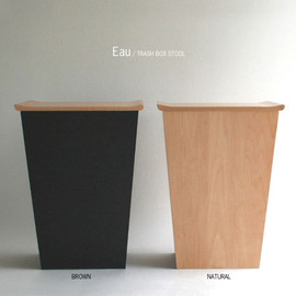Eau - TRASH BOX STOOL