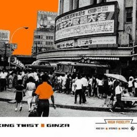 Various Artists - KING TWIST GINZA