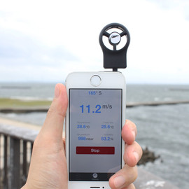 SHAKA - Weather Station for Smartphone