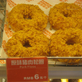 Dunkin' Donuts - Pork Donuts (Limitted in China)
