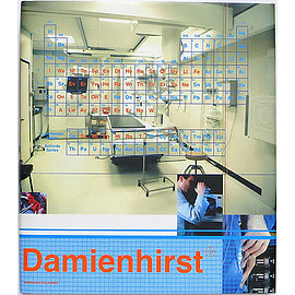 Damien Hirst (ダミアン・ハースト) DH02 AND THEN THERE WERE FOUR A FAMOUS MUSKETEER