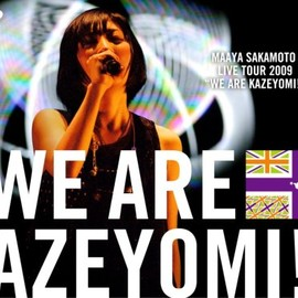 "坂本 真綾 - LIVE TOUR 2009 ""WE ARE KAZEYOMI!"""