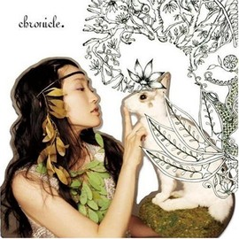 安藤 裕子 - chronicle.(DVD付)
