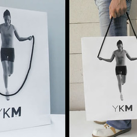 YKM - Skipping Bag