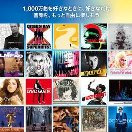 sony - Music Unlimited
