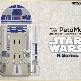 STAR WARS - PETAMO