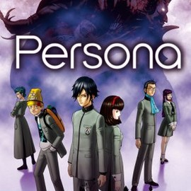 Persona4 PlayStation 2 the Best