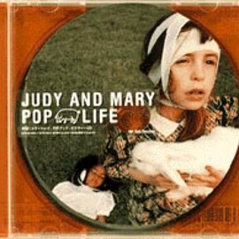 JUDY AND MARY - POP LIFE