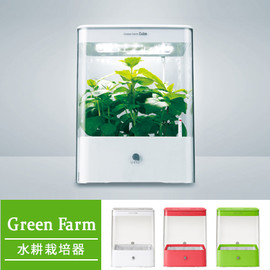 Green Farm UH-A01E