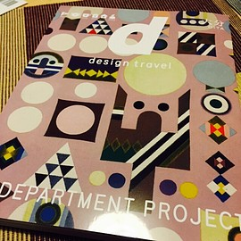 D&DEPARTMENT PROJECT - d design travel 大分