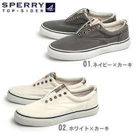 SPERRY TOP-SIDER - STRIPER LACELESS CANVAS