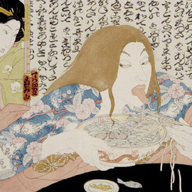 Masami Teraoka - McDonald's Hamburgers Invading Japan/Tattooed Woman and Geisha