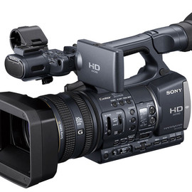 SONY - HDR-AX2000