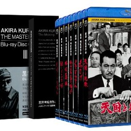 黒沢明 - 黒澤明監督作品 AKIRA KUROSAWA THE MASTERWORKS Blu-ray Disc Collection III (7枚組) 黒澤明 (監督) | 形式: Blu-ray