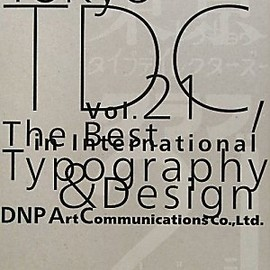東京タイポディレクターズクラブ - TokyoTDC(Vol.21)The Best in International Typography&Design