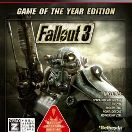 Bethesda Softworks - Fallout 3(フォールアウト 3): Game of the Year Edition