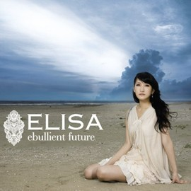 ELISA - ebullient future / ef - a tale of melodies. OPENING THEME