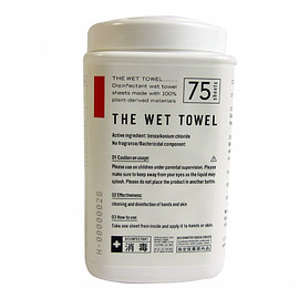 THE WET TOWEL - THE WET TOWEL