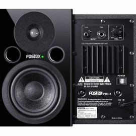 FOSTEX - PM 0.4 BLACK