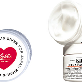 Kiehl's - Ultra Facial Cream/KIEHL'S GIVES for JAPAN