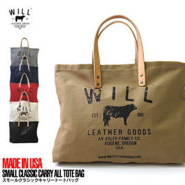 Will Leather - WILL LEATHER