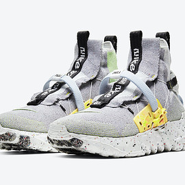 NIKE - Space Hippie 03 - Grey/Volt