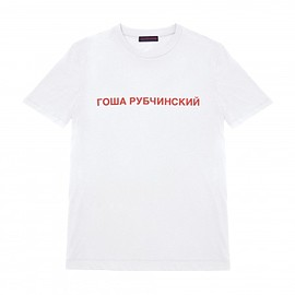 Gosha Poloneck Knit (Red)