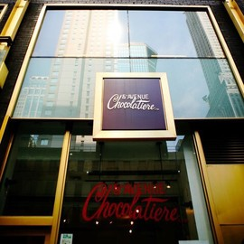 NY - 5th Avenue Chocolatiere