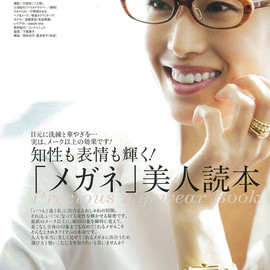 OLIVER PEOPLES - 眼鏡
