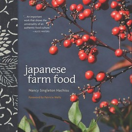 Nancy Singleton Hachisu - Japanese Farm Food [Hardcover]
