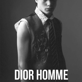 Anselm Reyle for Dior