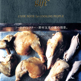 野村 友里 - eatlip gift  COOK BOOK for COOKING PEOPLE