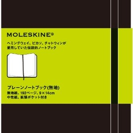 MOLESKINE - Plain Notebook  Pocket