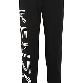 KENZO - Printed cotton-terry track pants