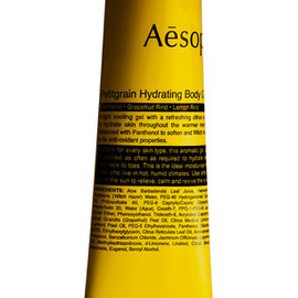 Aesop - Petitgrain Hydrating Body Gel