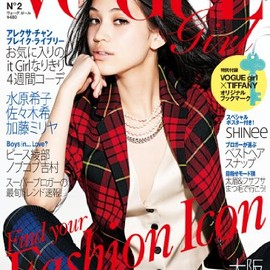 Conde Nast Japan - VOGUE girl No.2