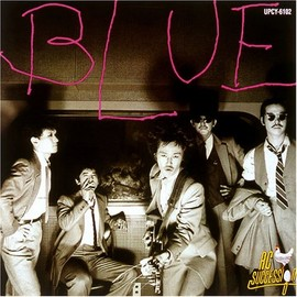 RC SUCCESSION - BLUE