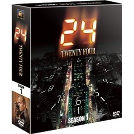 24-TWENTY FOUR - Season1 dvdset