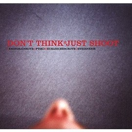 Lomo: Don't Think, Just Shoot (Major American Universities PhD Qualifying Questions and Solutions)