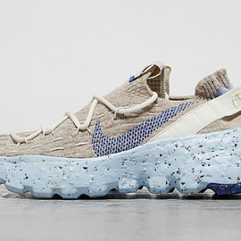 NIKE - Space Hippie 04 - Tan/Blue