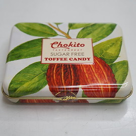 Chokito sugar free coffee candy