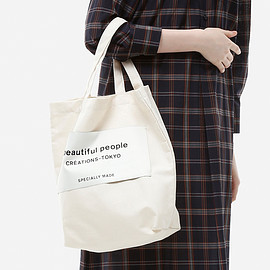 beautiful people - big name tote