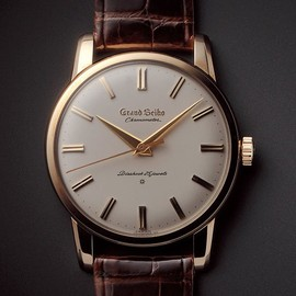 "GRAND SEIKO - 50th anniversary ""The Grand Seiko"""