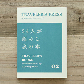 TRAVELER'S FACTORY - TRAVELER'S PRESS 02