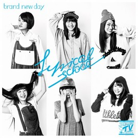 lyrical school - brand new day